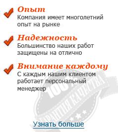 Помощь студентам по написанию работ в Перми недорого и качественно Отчет по практике · заказать Почему мы